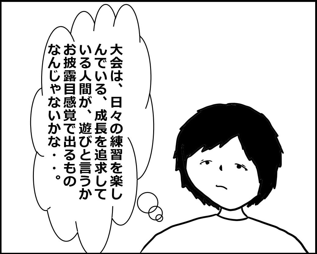 f:id:Megumi_Shida:20200624042426j:plain