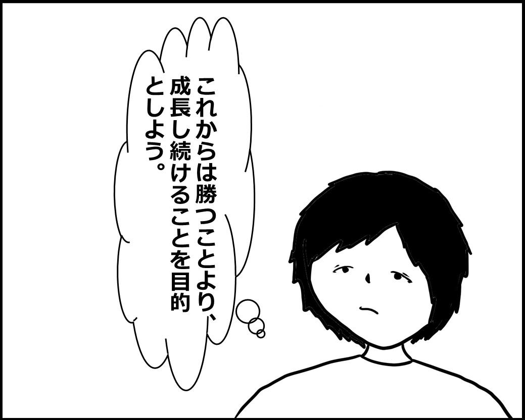 f:id:Megumi_Shida:20200624042433j:plain