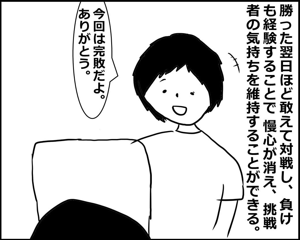 f:id:Megumi_Shida:20200624042449j:plain