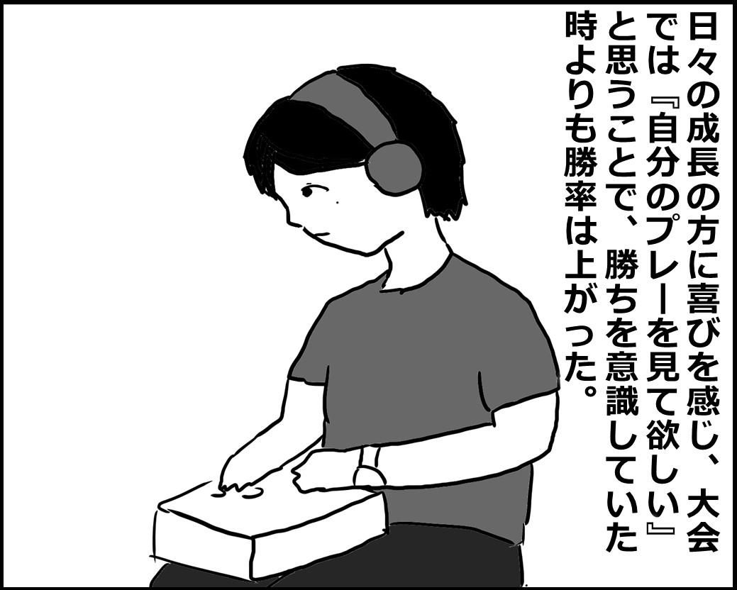 f:id:Megumi_Shida:20200624152251j:plain