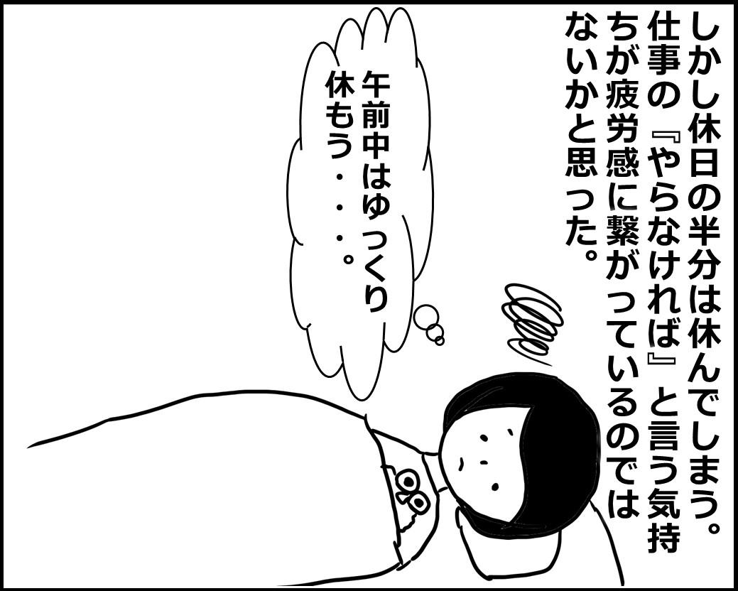 f:id:Megumi_Shida:20200625075527j:plain