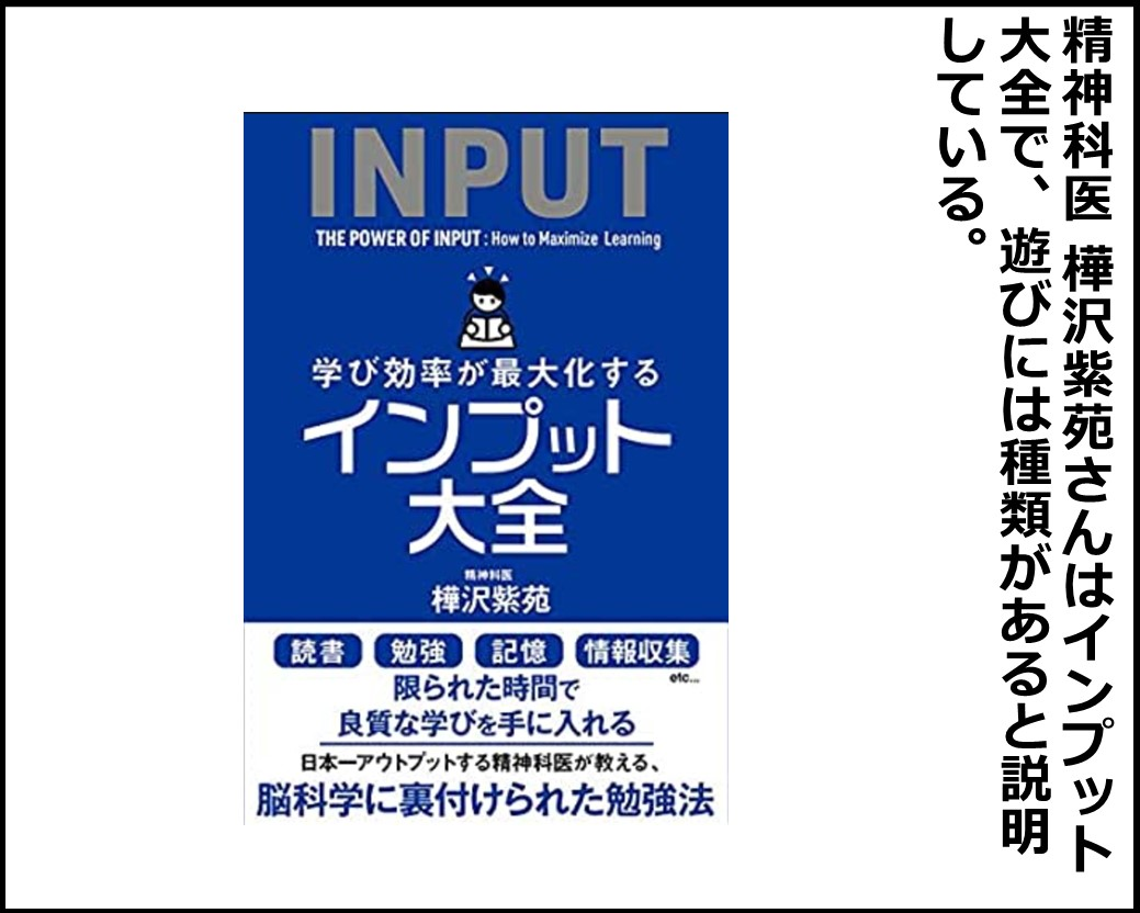 f:id:Megumi_Shida:20200626114327j:plain