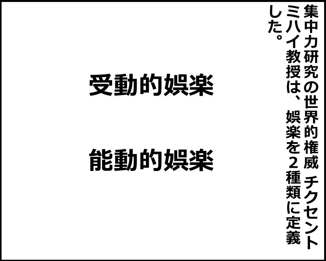 f:id:Megumi_Shida:20200626114330j:plain