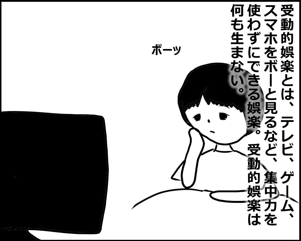 f:id:Megumi_Shida:20200626114337j:plain