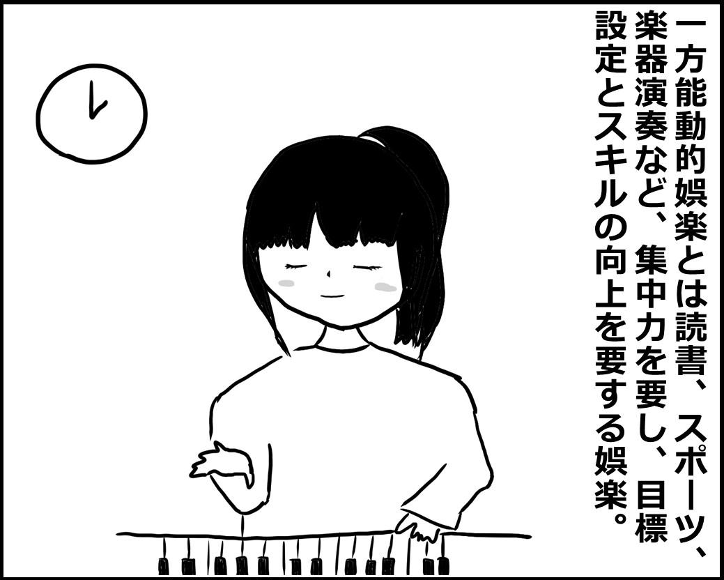 f:id:Megumi_Shida:20200626114340j:plain