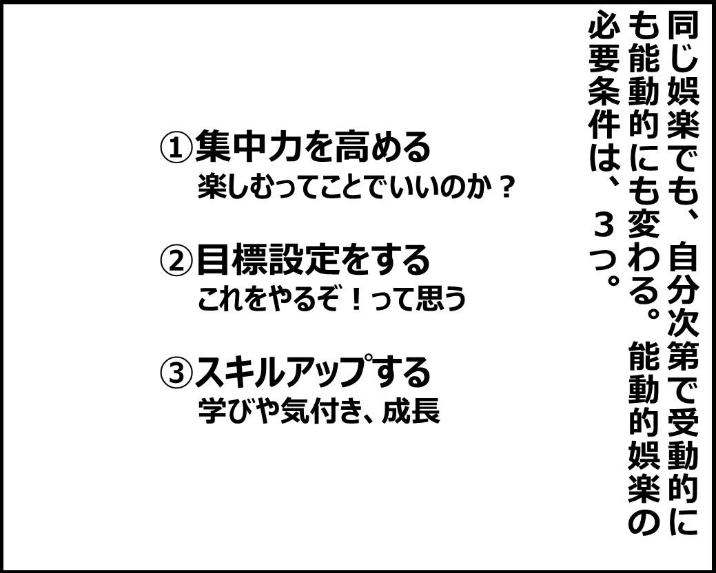 f:id:Megumi_Shida:20200626114351j:plain