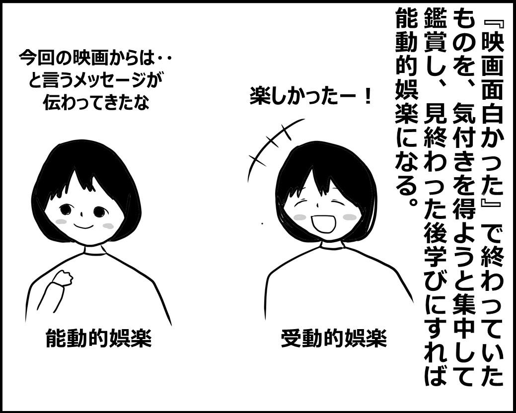 f:id:Megumi_Shida:20200626114357j:plain