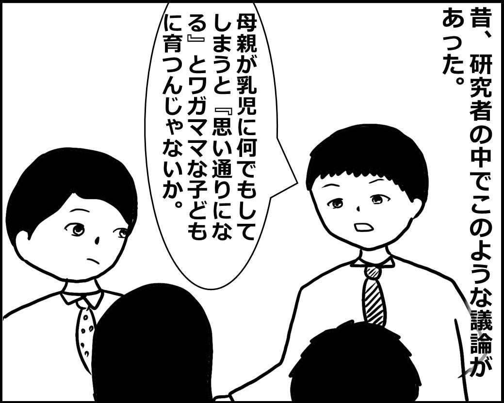 f:id:Megumi_Shida:20200629111837j:plain