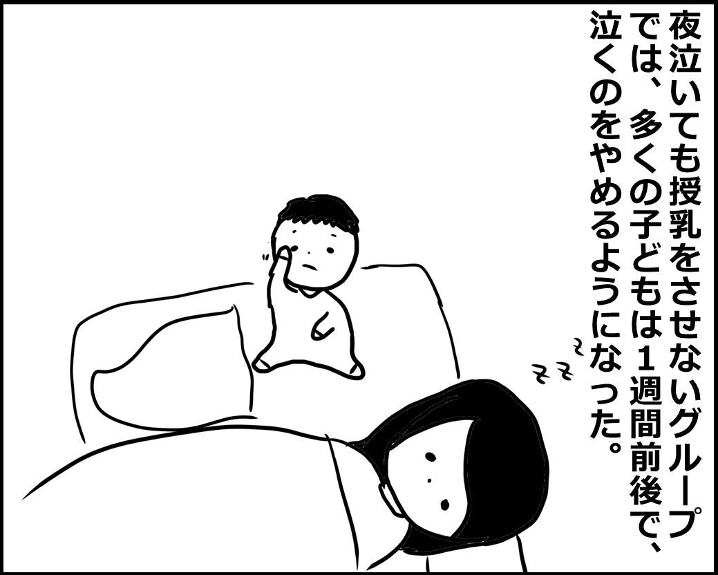 f:id:Megumi_Shida:20200629111848j:plain