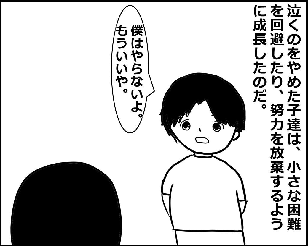 f:id:Megumi_Shida:20200629111902j:plain