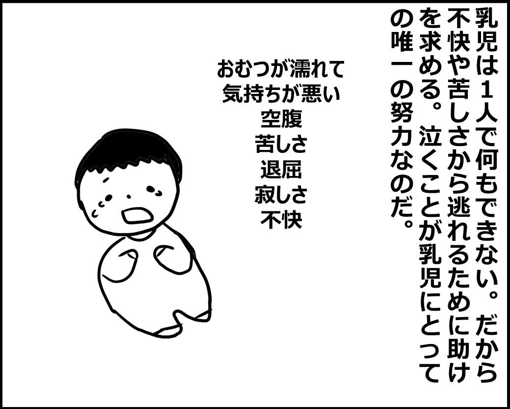 f:id:Megumi_Shida:20200629111910j:plain