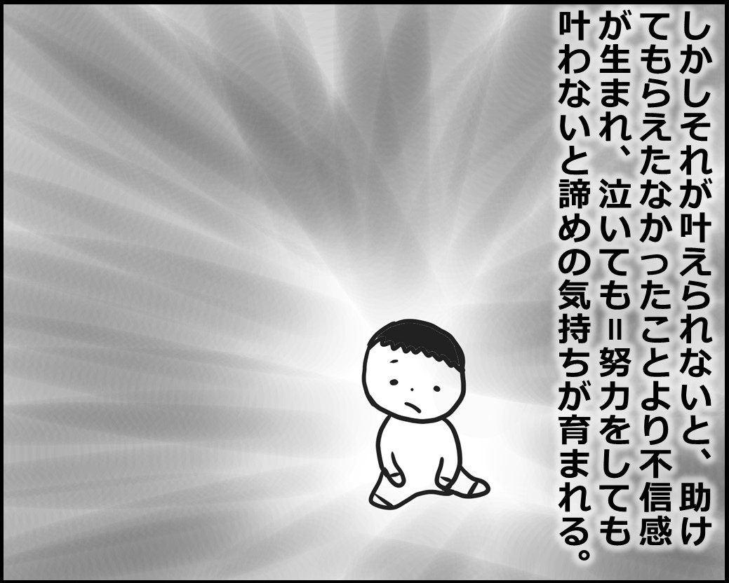 f:id:Megumi_Shida:20200629111921j:plain