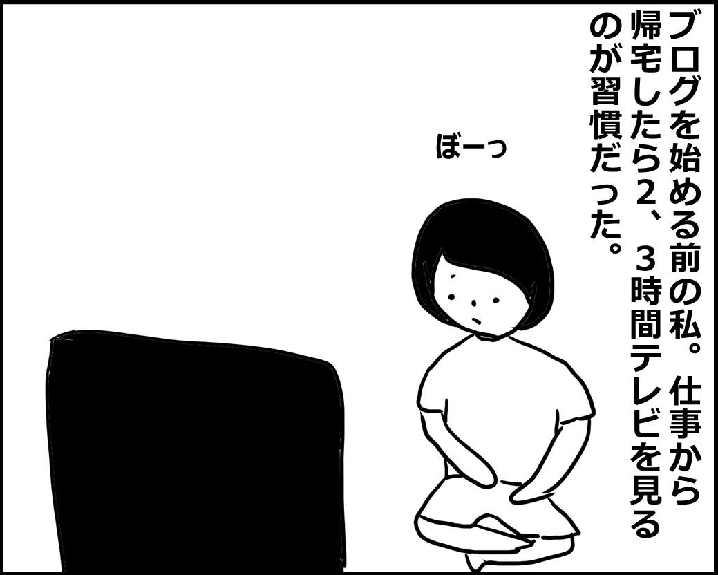 f:id:Megumi_Shida:20200702151342j:plain