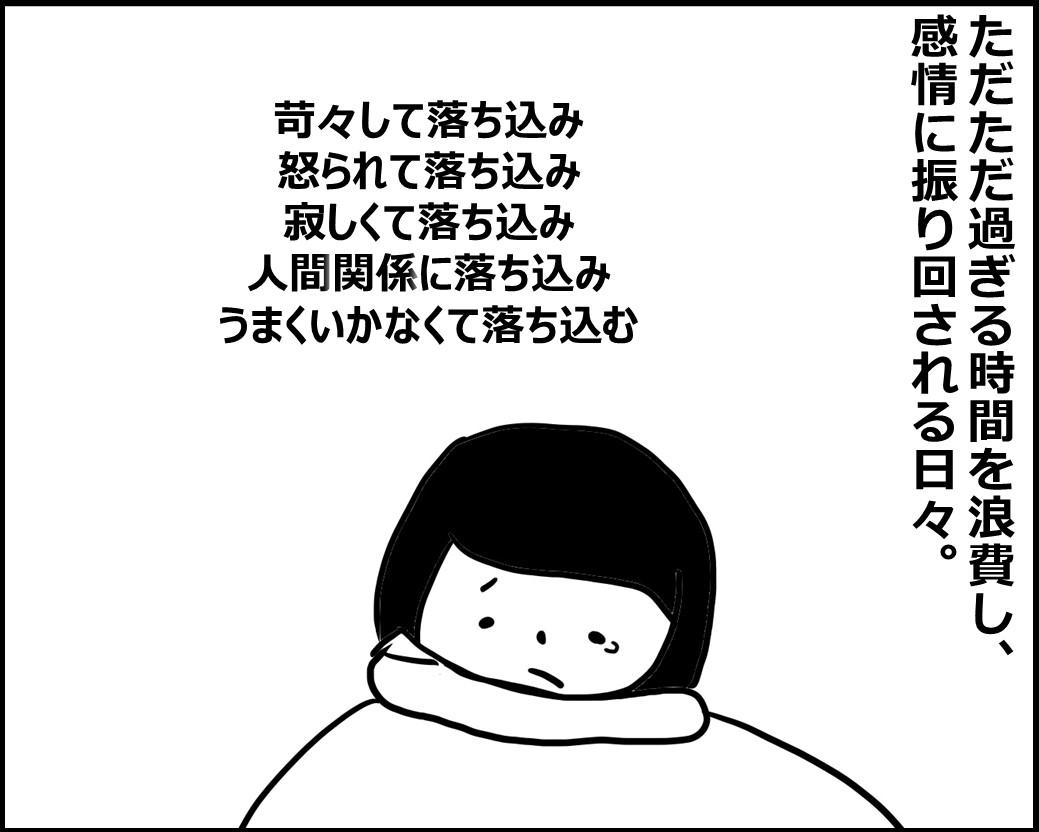 f:id:Megumi_Shida:20200702151351j:plain