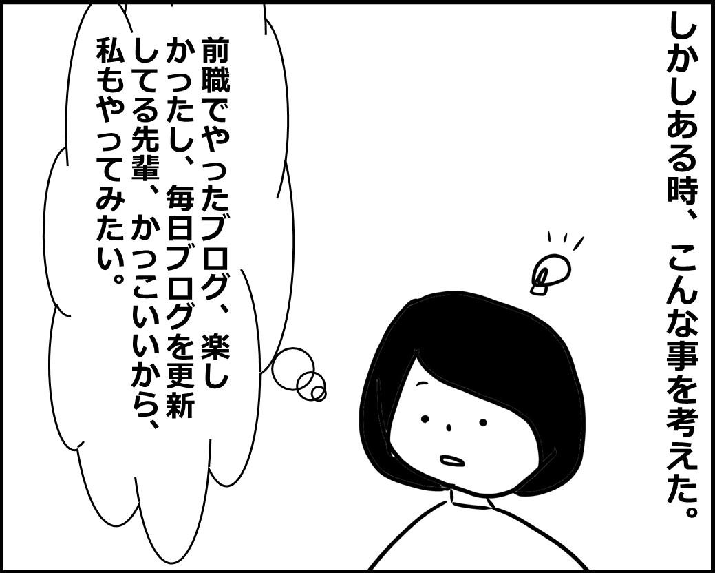 f:id:Megumi_Shida:20200702151358j:plain