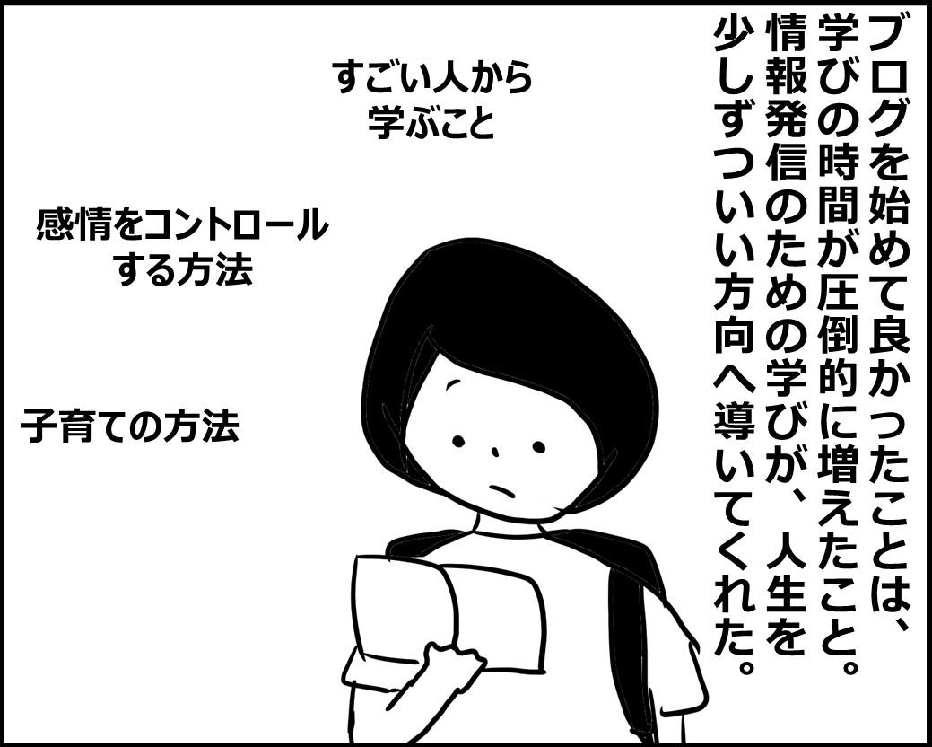 f:id:Megumi_Shida:20200702151403j:plain