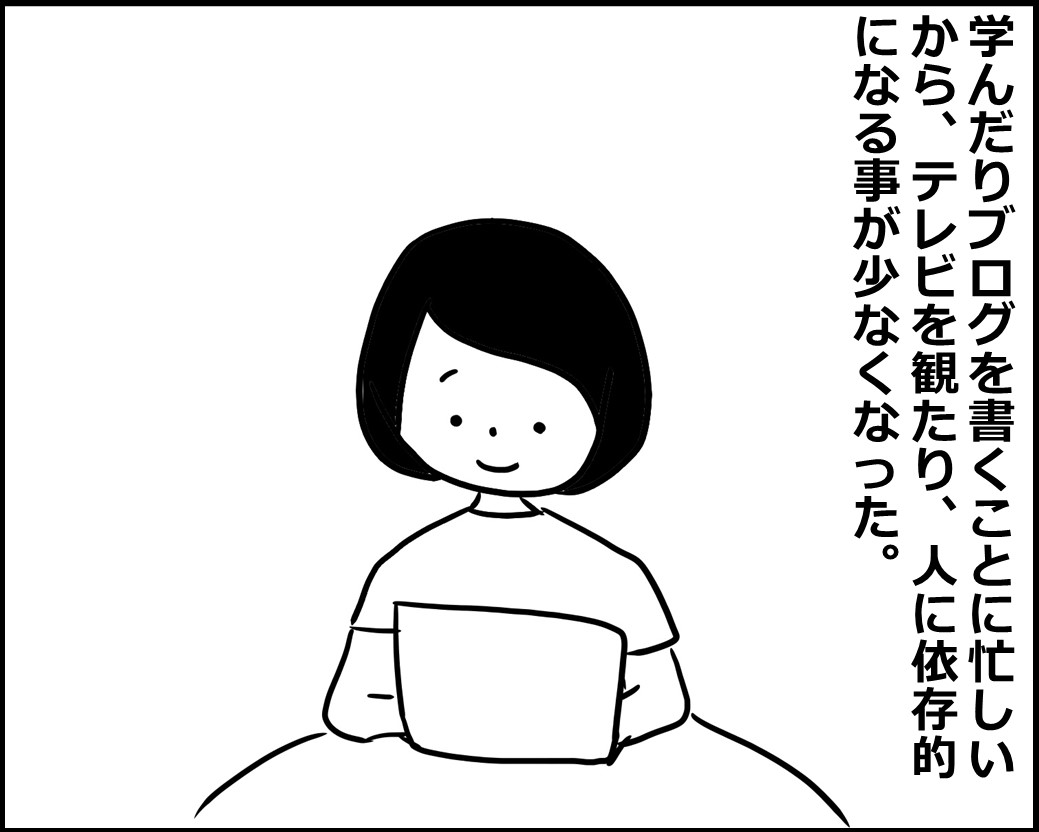 f:id:Megumi_Shida:20200702151415j:plain
