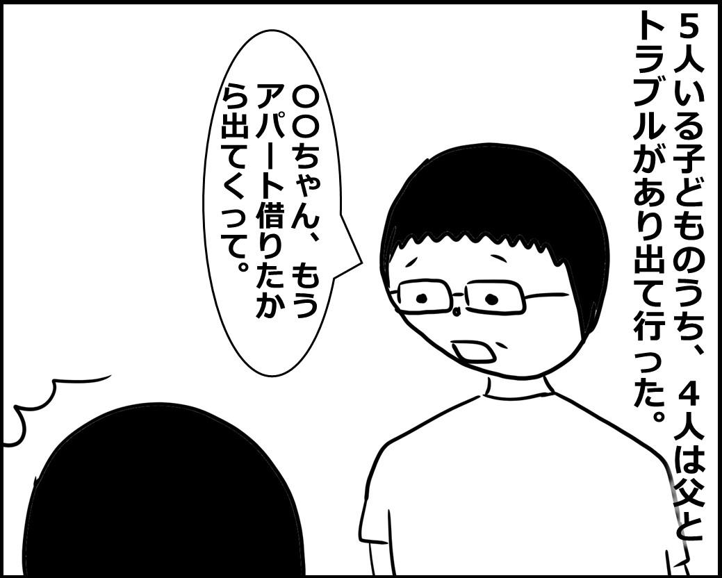 f:id:Megumi_Shida:20200703112012j:plain