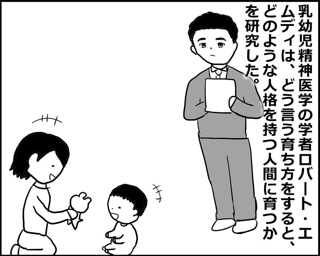 f:id:Megumi_Shida:20200704144515j:plain