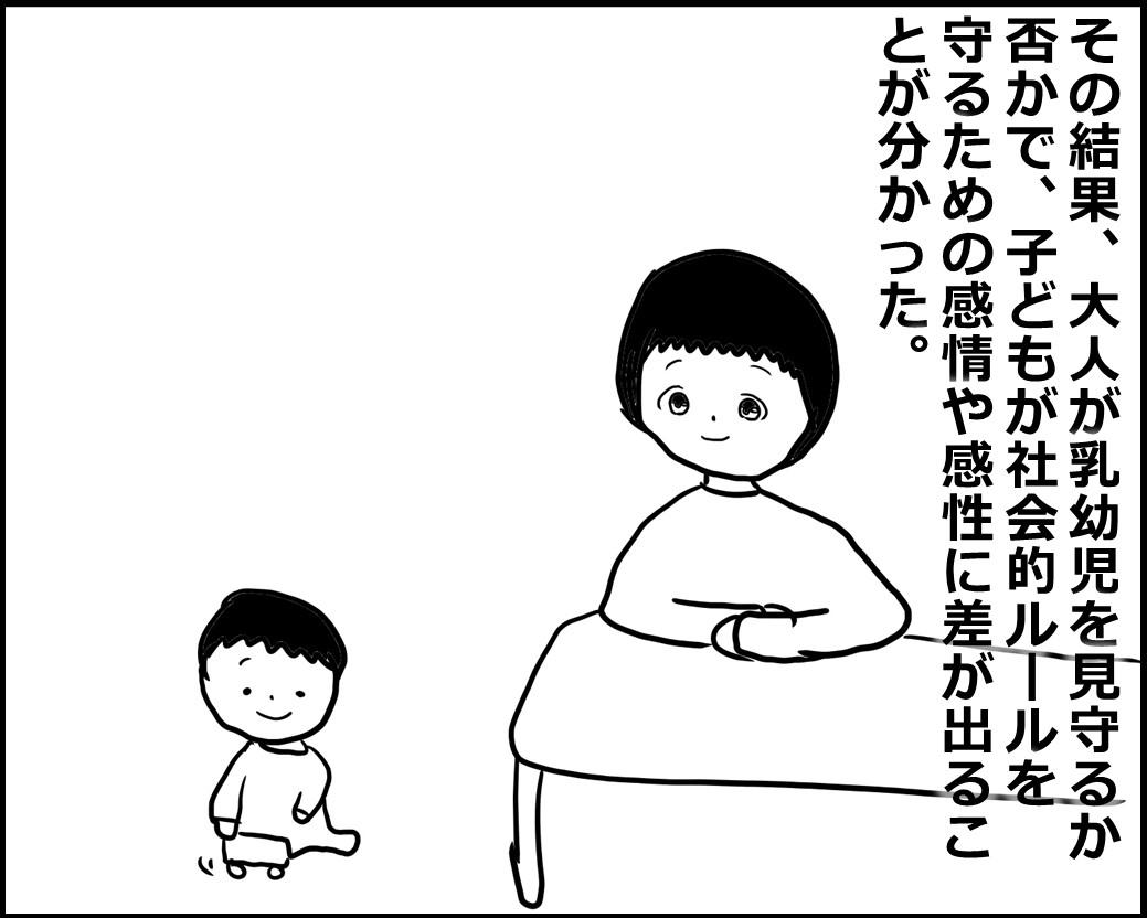 f:id:Megumi_Shida:20200704144520j:plain