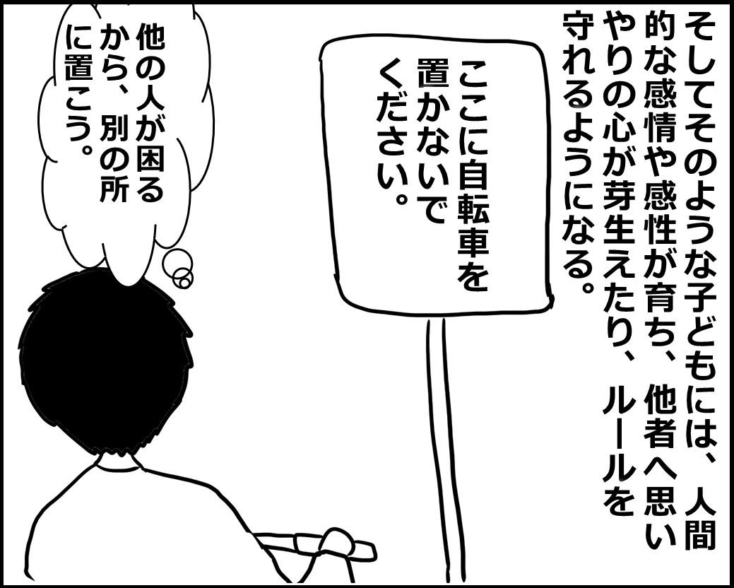 f:id:Megumi_Shida:20200704144549j:plain