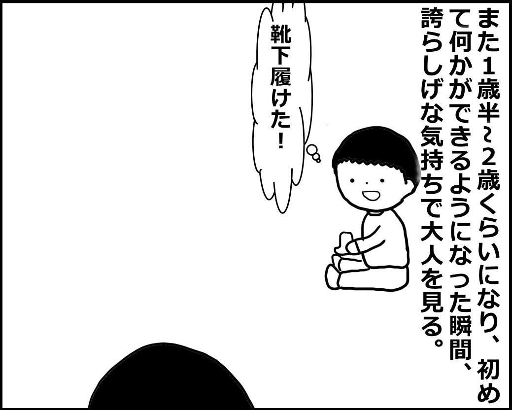 f:id:Megumi_Shida:20200704150127j:plain