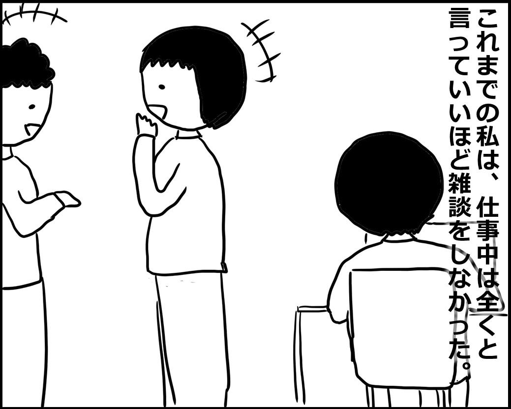 f:id:Megumi_Shida:20200706100314j:plain