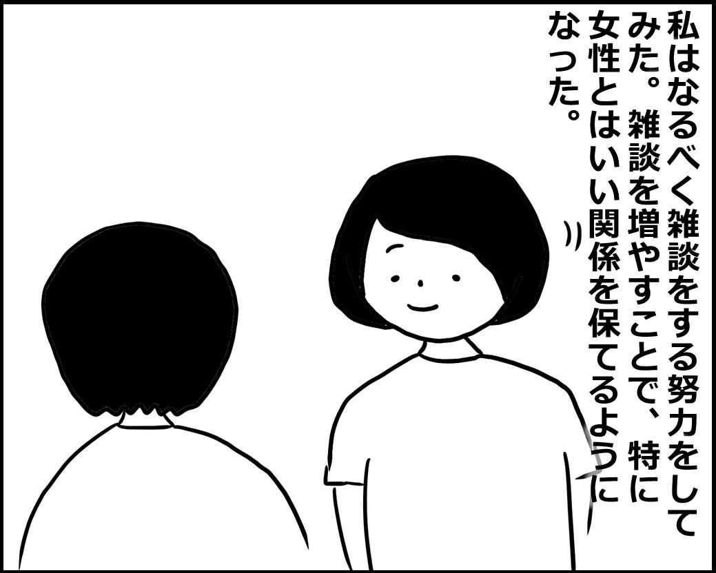 f:id:Megumi_Shida:20200706100338j:plain