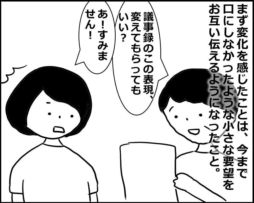 f:id:Megumi_Shida:20200706100344j:plain