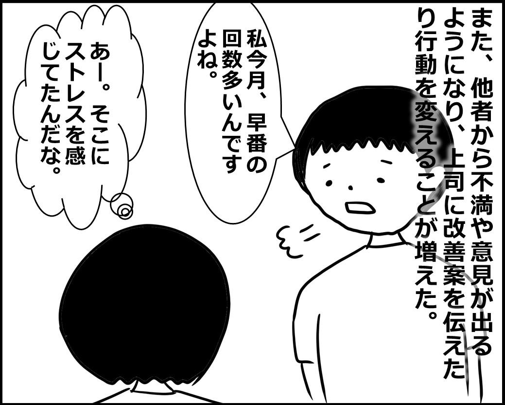 f:id:Megumi_Shida:20200706100351j:plain