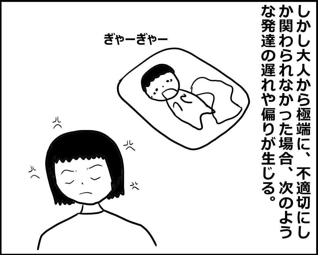 f:id:Megumi_Shida:20200708081906j:plain