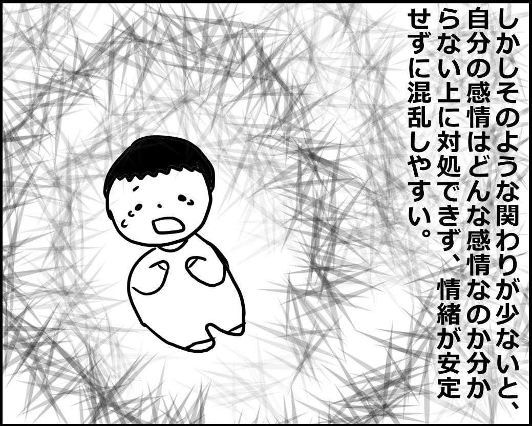 f:id:Megumi_Shida:20200708081931j:plain