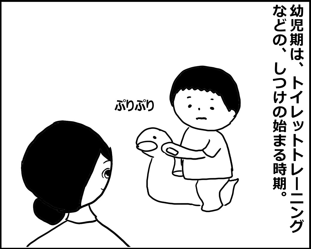 f:id:Megumi_Shida:20200709132802j:plain