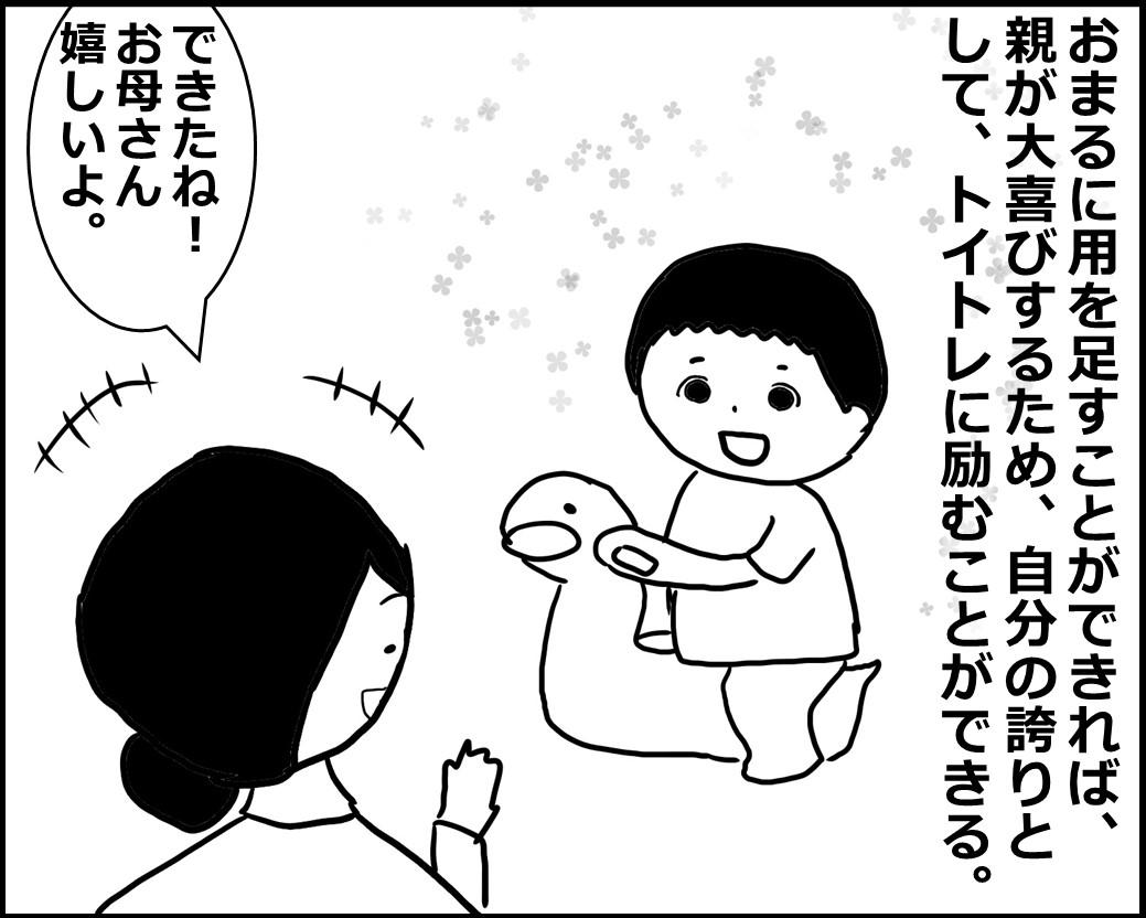 f:id:Megumi_Shida:20200709132815j:plain