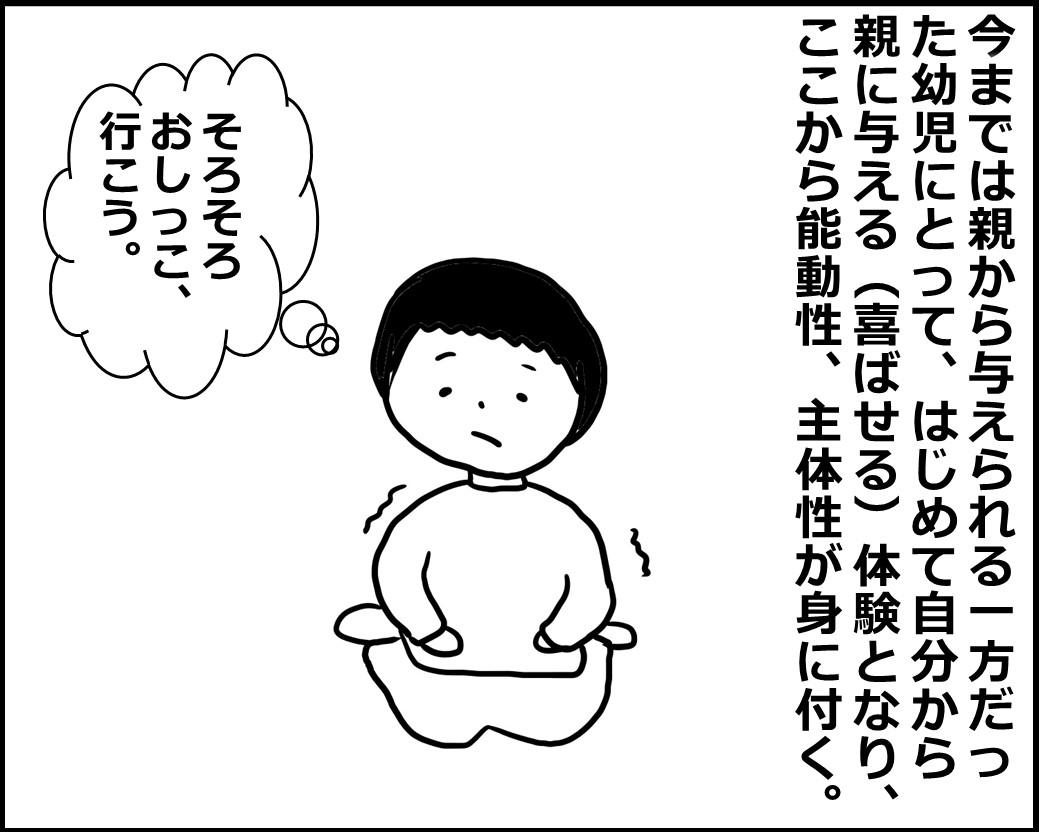 f:id:Megumi_Shida:20200709132819j:plain