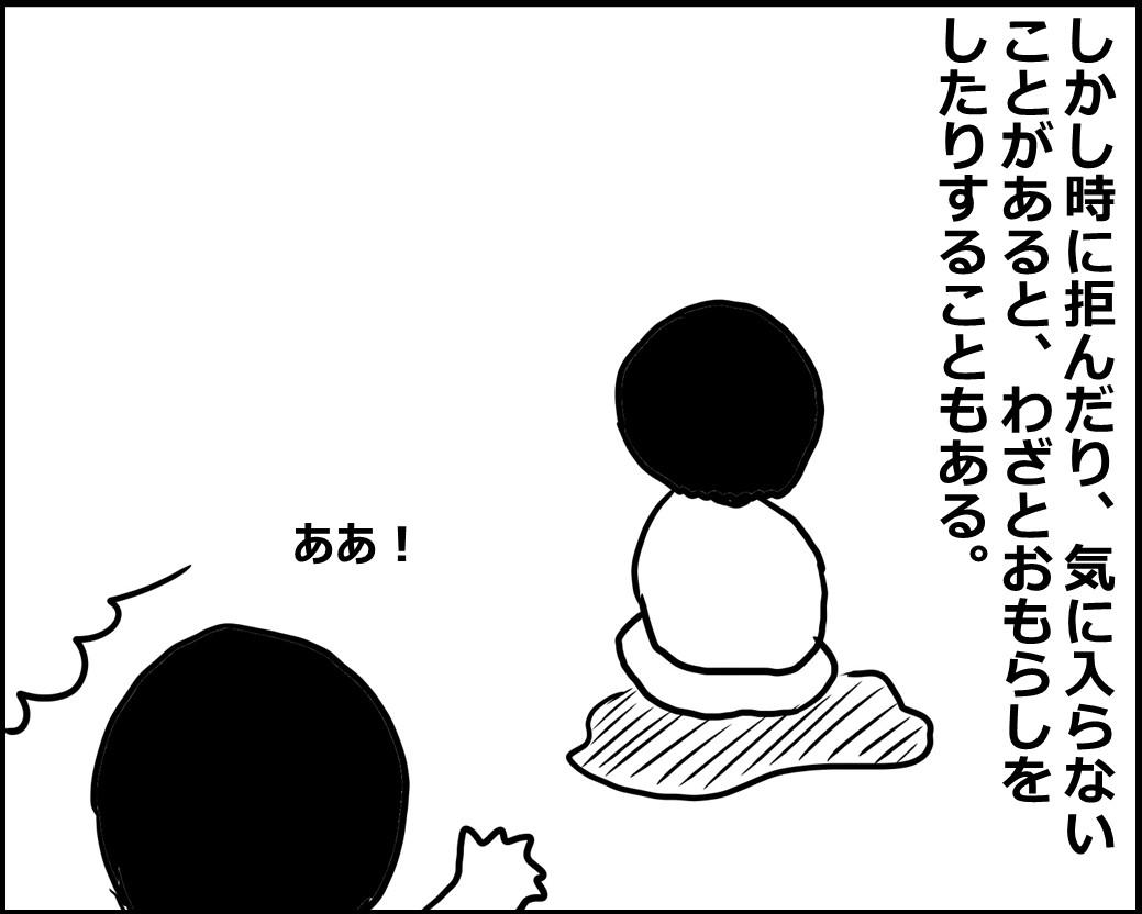 f:id:Megumi_Shida:20200709132826j:plain