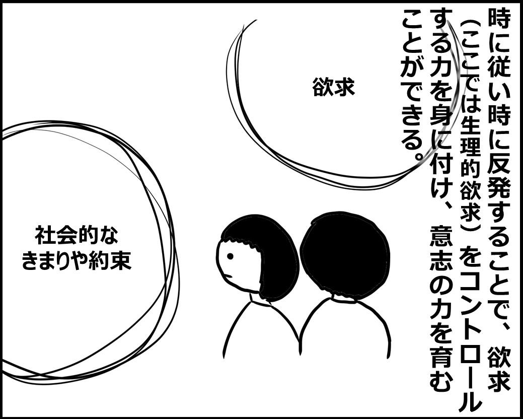 f:id:Megumi_Shida:20200709132831j:plain