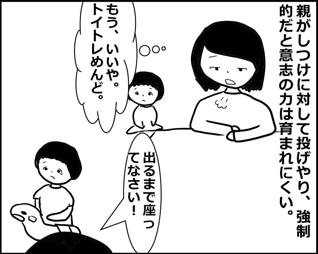 f:id:Megumi_Shida:20200709132837j:plain
