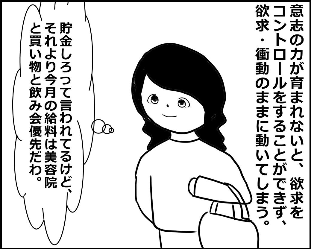 f:id:Megumi_Shida:20200709132844j:plain