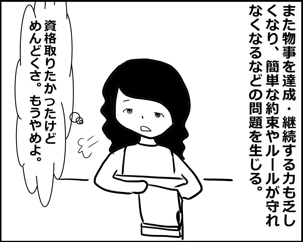 f:id:Megumi_Shida:20200709132850j:plain