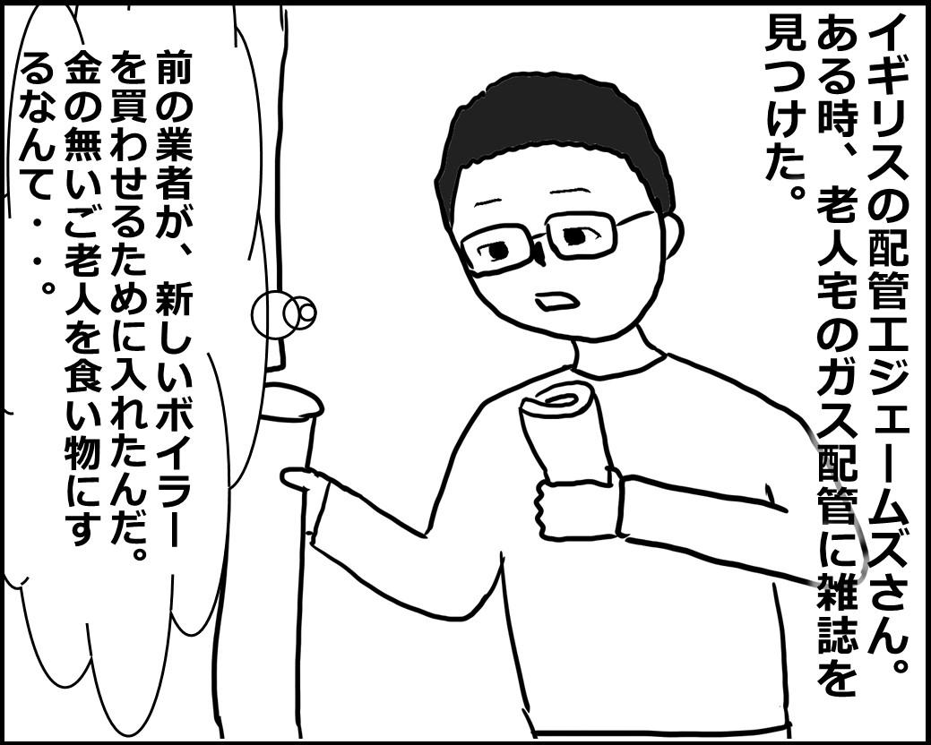 f:id:Megumi_Shida:20200710130535j:plain