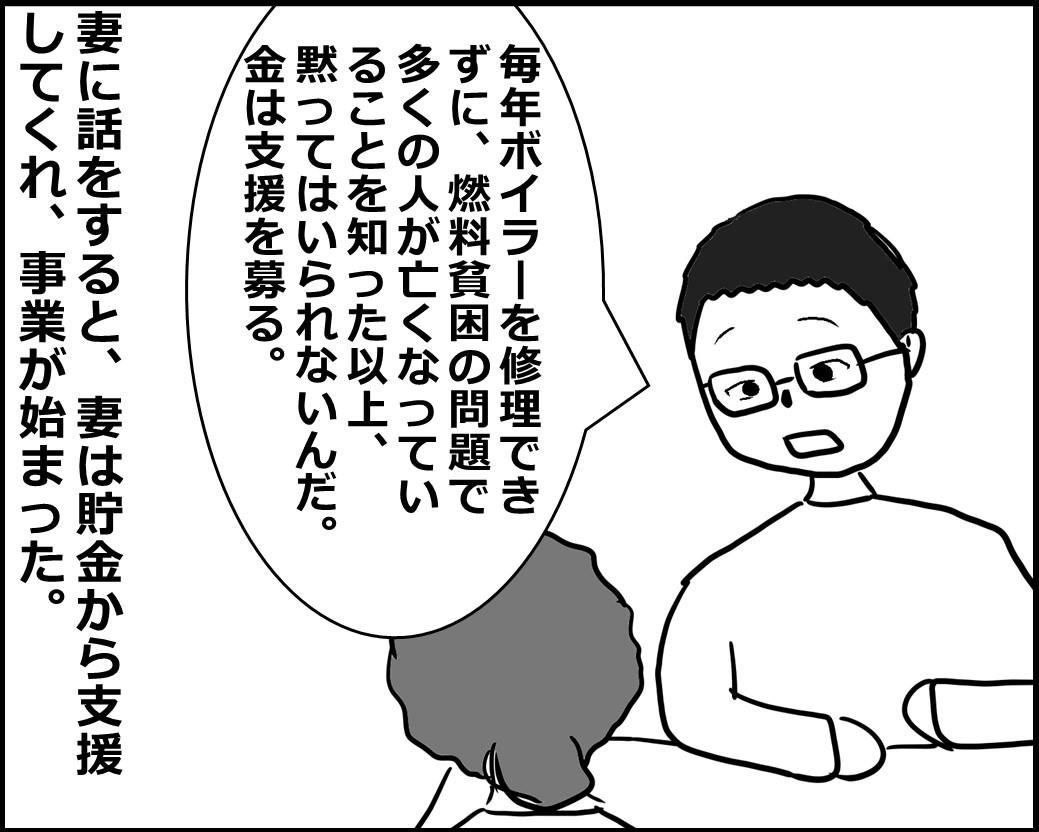 f:id:Megumi_Shida:20200710130545j:plain