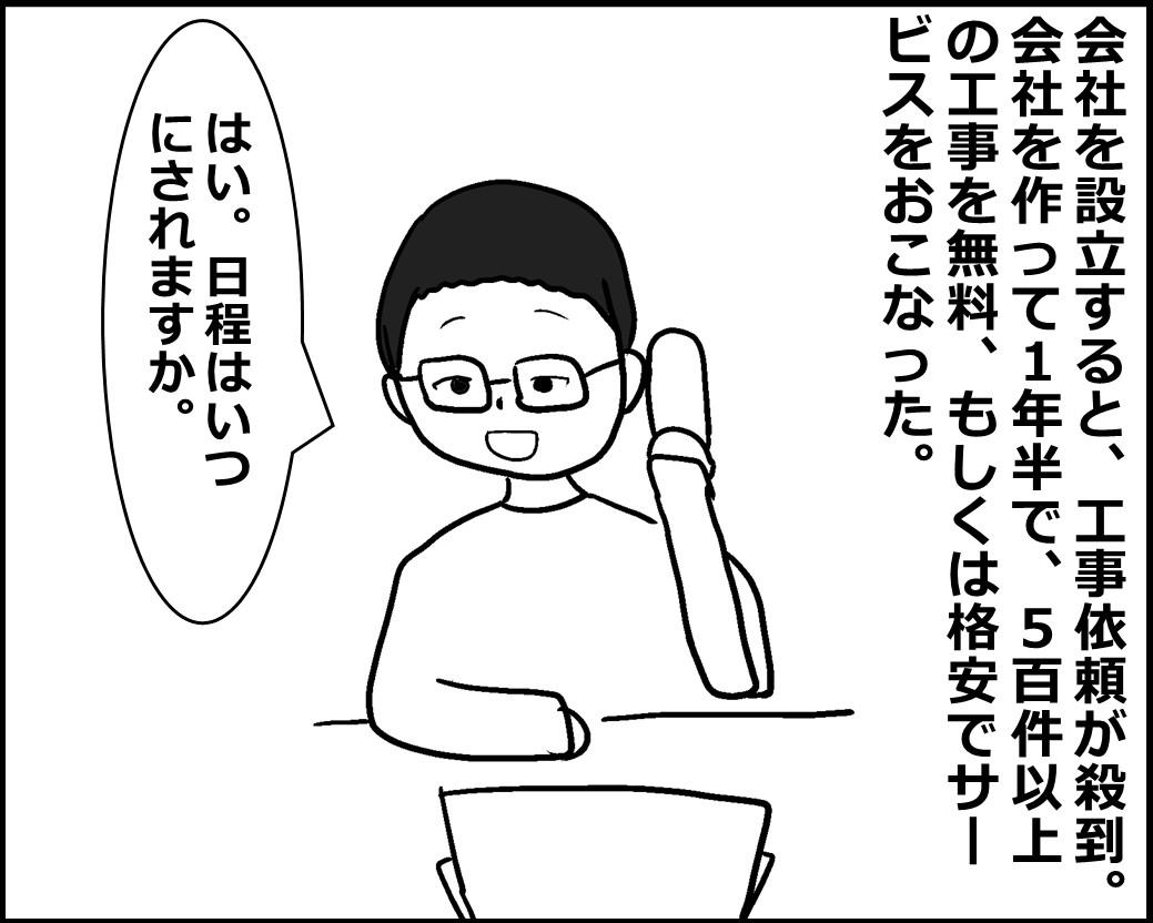 f:id:Megumi_Shida:20200710130552j:plain