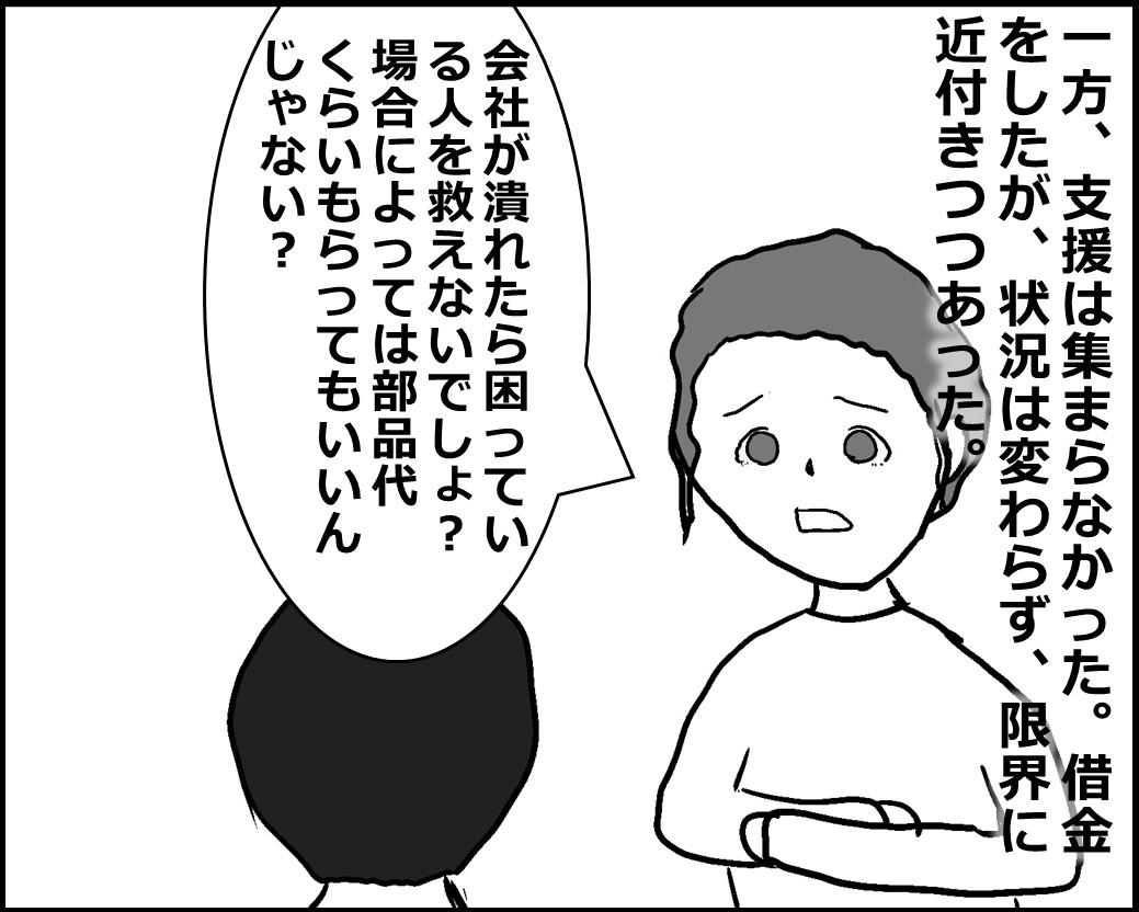 f:id:Megumi_Shida:20200710130557j:plain