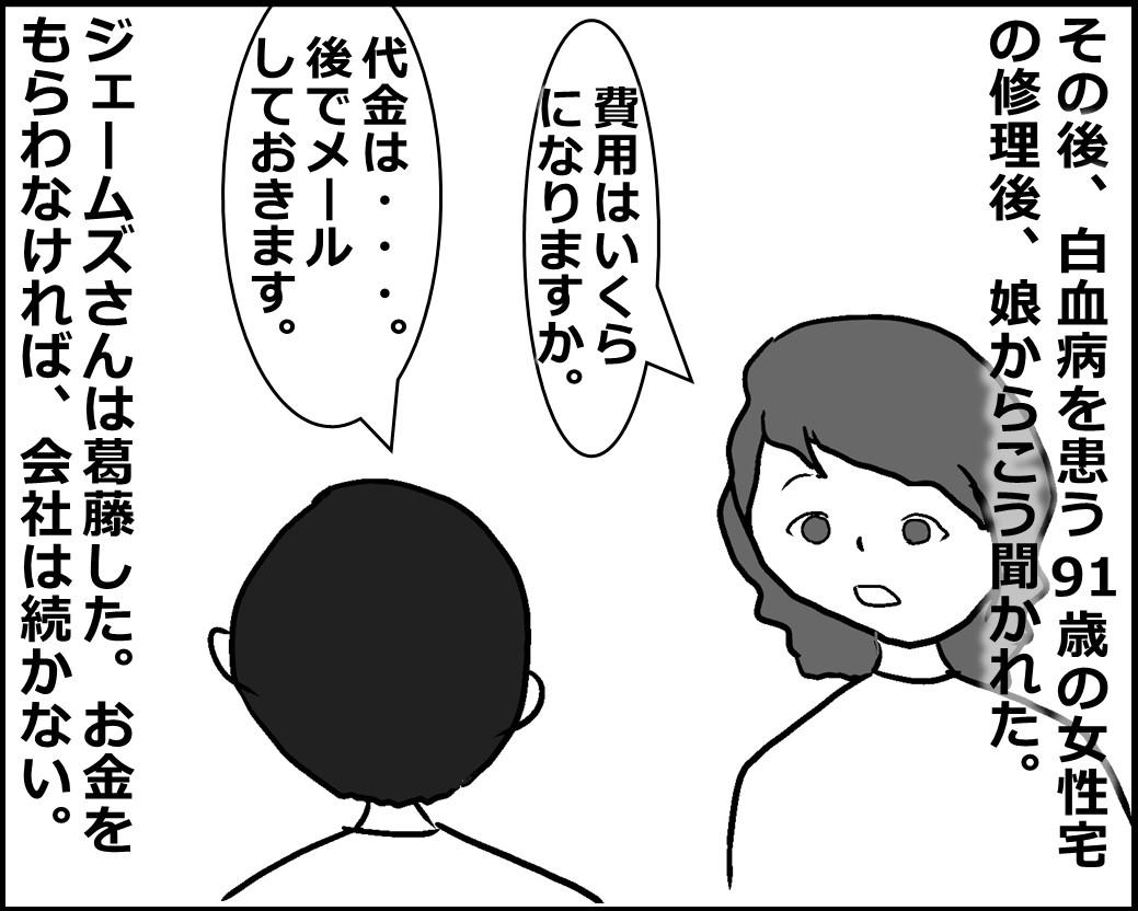 f:id:Megumi_Shida:20200710130604j:plain