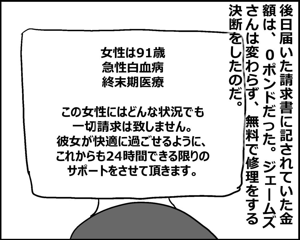 f:id:Megumi_Shida:20200710130610j:plain