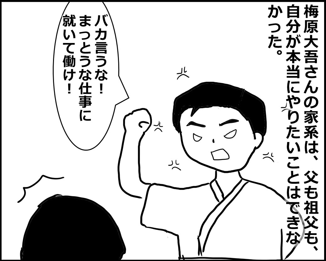 f:id:Megumi_Shida:20200711002955j:plain