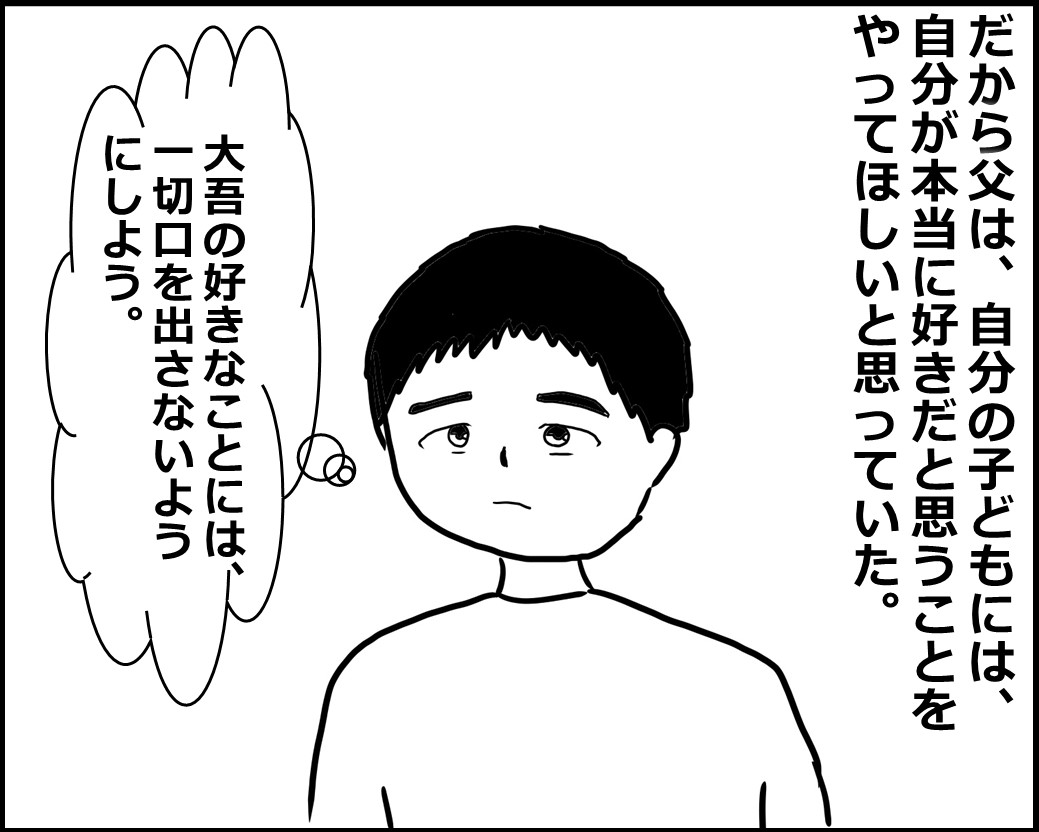 f:id:Megumi_Shida:20200711003000j:plain
