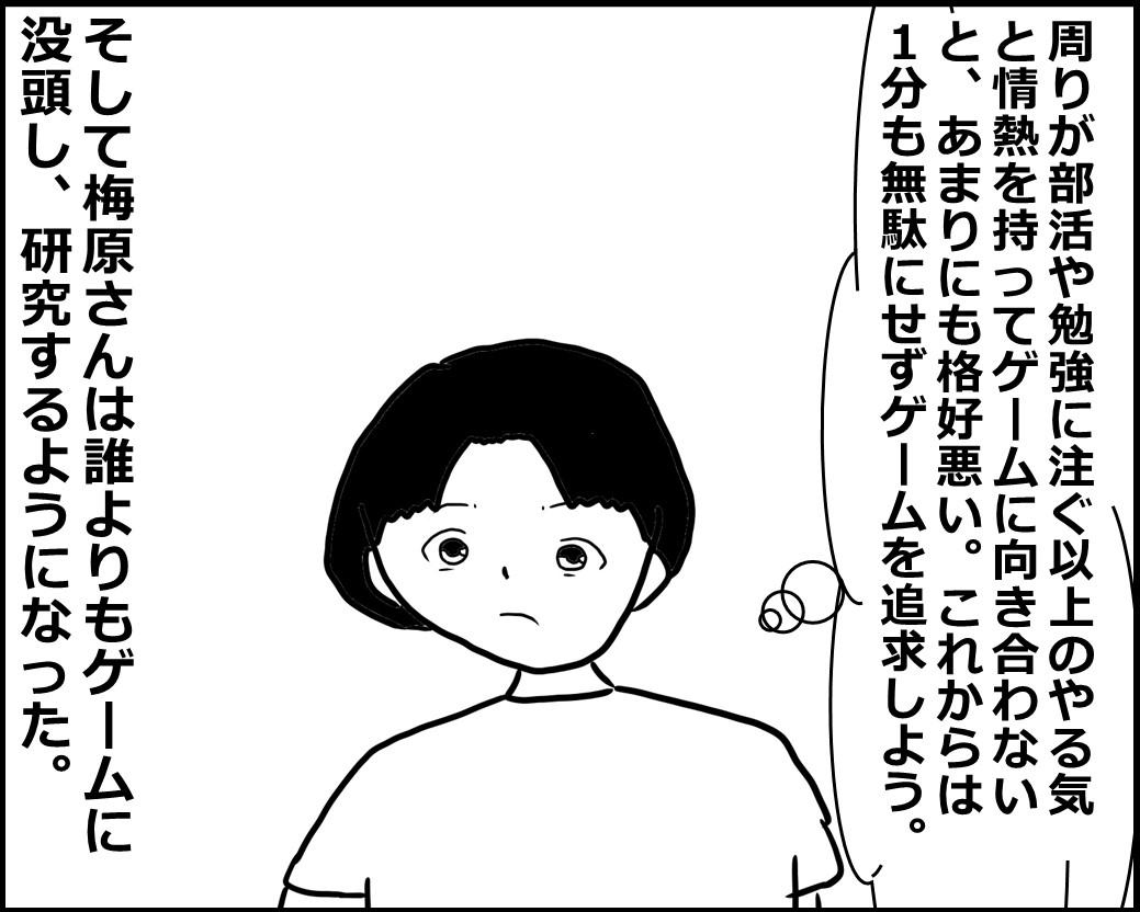 f:id:Megumi_Shida:20200711003048j:plain