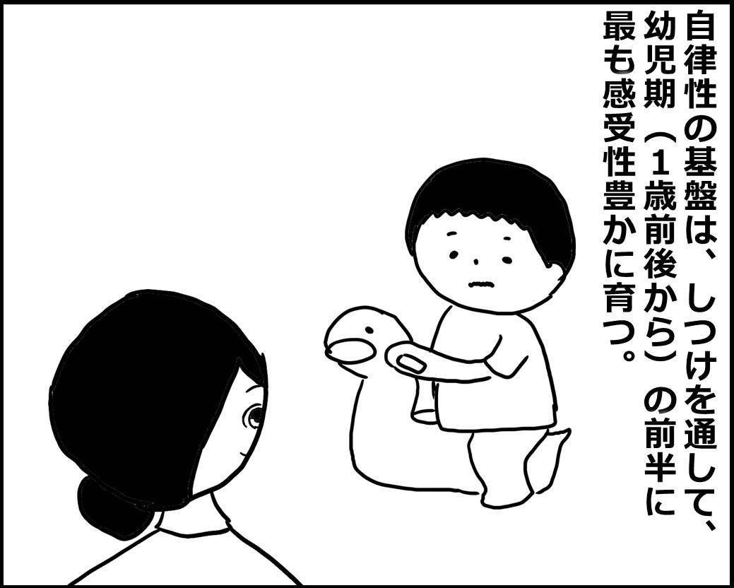 f:id:Megumi_Shida:20200712102720j:plain
